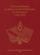L'Ecole Imperiale Du Service De Sante Militaire De Strasbourg (1856-1 870). Textes Reunis A L'Occasi