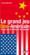 Le grand jeu sino-américain ; essai sur le devenir du monde