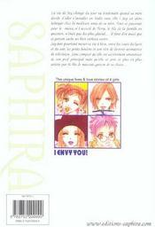 I.N.V.U. t.1 - 4ème de couverture - Format classique