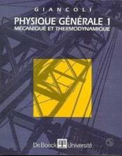 Physique générale t.1 - Couverture - Format classique