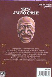 Le nouvel Angyo Onshi t.2 - 4ème de couverture - Format classique