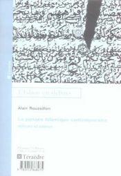 La pensee islamique contemporaine - Intérieur - Format classique