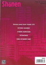 Shonen Collection T.7; Dossier Rose Hip Rose - 4ème de couverture - Format classique