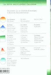 Le Veterinaire - 4ème de couverture - Format classique