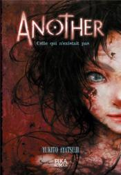 Vente livre :  Another ; celle qui n'existait pas  - Yukito Ayatsuji