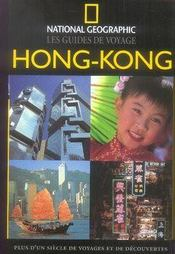 Hong-Kong - Intérieur - Format classique