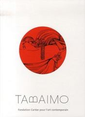 Tabaimo - Intérieur - Format classique