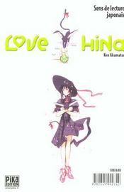 Love Hina t.11 - 4ème de couverture - Format classique