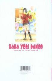 Hana yori dango t.21 - 4ème de couverture - Format classique