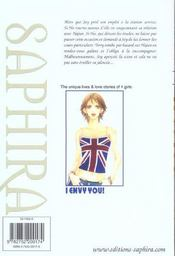 I.N.V.U. t.2 - 4ème de couverture - Format classique
