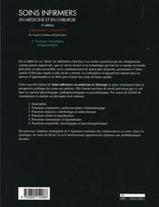 Soins infirmiers en médecine et en chirurgie t.5 ; fonctions immunitaire et tégumentaire - 4ème de couverture - Format classique