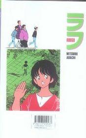 Rough t.11 - 4ème de couverture - Format classique