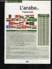 Petit Guide T.191 ; L'Arabe T.1 ; L'Essentiel - Couverture - Format classique