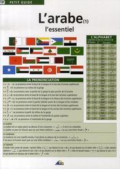 Petit Guide T.191 ; L'Arabe T.1 ; L'Essentiel - Intérieur - Format classique