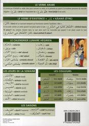 Petit Guide T.191 ; L'Arabe T.1 ; L'Essentiel - 4ème de couverture - Format classique