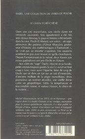 Le chien tchétchène - 4ème de couverture - Format classique