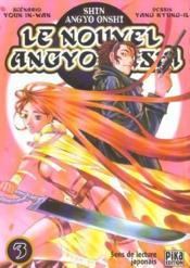 Le nouvel Angyo Onshi t.3 - Couverture - Format classique