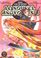 Le nouvel Angyo Onshi t.3 - Intérieur - Format classique
