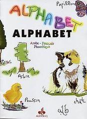 Alphabet : Ar-Fr-Phonetique - Intérieur - Format classique