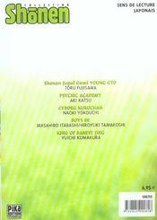 Shonen Collection T.9 ; Boys Be - 4ème de couverture - Format classique