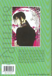 Demon'S Diary T.1 - 4ème de couverture - Format classique