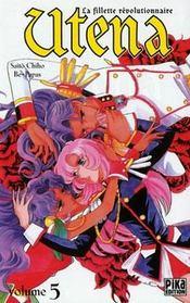Manga Utena 05 - Intérieur - Format classique