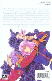 Manga Utena 05 - 4ème de couverture - Format classique