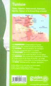 Geoguide ; Tunisie( Edition 2006-2007) - 4ème de couverture - Format classique
