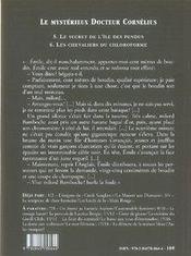 Le mystérieux docteur Cornelius t.5 et t.6 - 4ème de couverture - Format classique