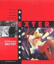 Alexandra Exter ; monographie - Intérieur - Format classique