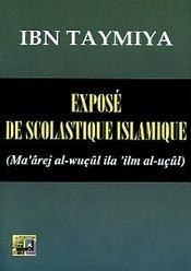 Expose De Scolastique Islamique - Intérieur - Format classique