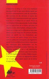 L'Abc-Edaire De La Chine - 4ème de couverture - Format classique