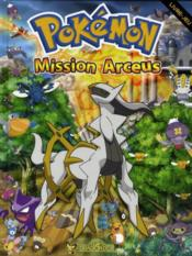 Pokémon ; mission Arceus - Couverture - Format classique
