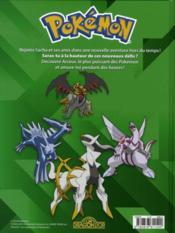 Pokémon ; mission Arceus - 4ème de couverture - Format classique