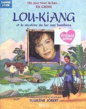 Lou-Kiang - Intérieur - Format classique