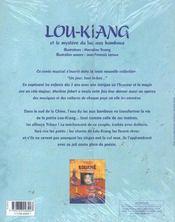 Lou-Kiang - 4ème de couverture - Format classique