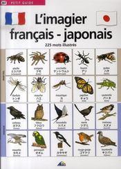 L'imagier français / japonais - Intérieur - Format classique