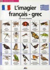 L'imagier français/grec - Couverture - Format classique
