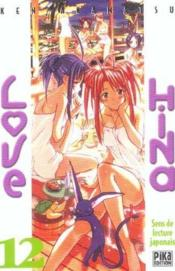 Love Hina t.12 - Couverture - Format classique