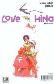 Love Hina t.12 - 4ème de couverture - Format classique