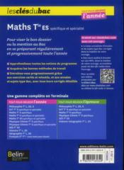 Les Cles Du Bac ; Tout Pour Réussir L'Année ; Mathématiques ; Terminale Es ; Enseignement Spécifique Et De Spécialité - 4ème de couverture - Format classique