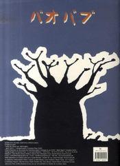 Baobab t.1 - 4ème de couverture - Format classique