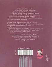 Un Grain De Sable Dans Le Sine Saloum - 4ème de couverture - Format classique