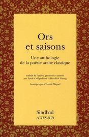 Ors et saisons ; anthologie de la poésie arabe classique - Intérieur - Format classique