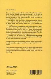 Ors et saisons ; anthologie de la poésie arabe classique - 4ème de couverture - Format classique