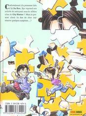 Angel heart t.5 - 4ème de couverture - Format classique