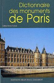 Dictionnaire des monuments de Paris - Intérieur - Format classique