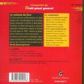 Essentiel du droit penal general 4e ed. (l') - 4ème de couverture - Format classique
