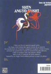 Le nouvel Angyo Onshi t.4 - 4ème de couverture - Format classique