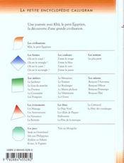Kha, le petit egyptien - 4ème de couverture - Format classique